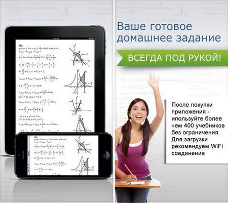 спо решебник нпо для и языка английского к учебнику учреждений