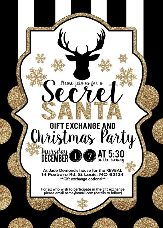 Black and Gold Christmas Party Invitation by CassiaLeighDesigns