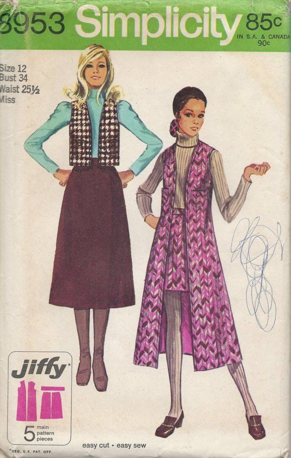 70s Vest Skirt Sewing Pattern Size 12 by VintageButtercup on Etsy