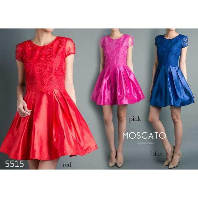 Saya menjual Moscato 5515 Mini Dress dengan potongan 3%! Hanya $417100.00. Dapatkan segera di Shopee! https://shopee.co.id/image_boutique/212488538 #ShopeeID