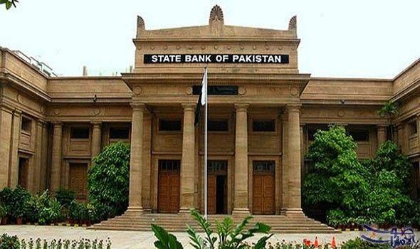 البنك المركزي الباكستاني يقر سعر الفائدة المصرفية عند مستوى 5.75 %: أعلن البنك المركزي الباكستاني عن إقرار سعر الفائدة المصرفية عند مستوى…