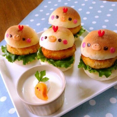Kawaii chick burgers