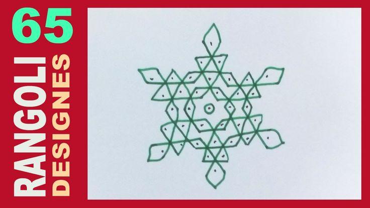 Rangoli Designs For Beginners 65 (Easy New Year / Sankranthi / Ugadi Mug...
