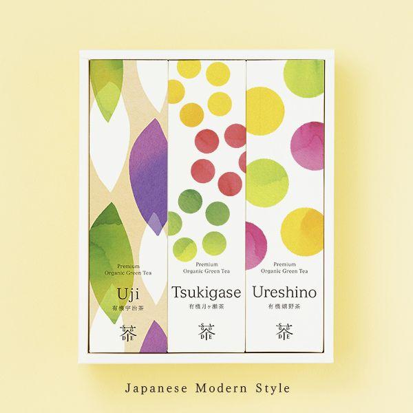 "Premium organic tea ""Scent and Aroma"" Uji Genmaicha (50g) Tsukigase Houjicha (30g) Ureshino Black Tea (50g) SAUDADE TEA"