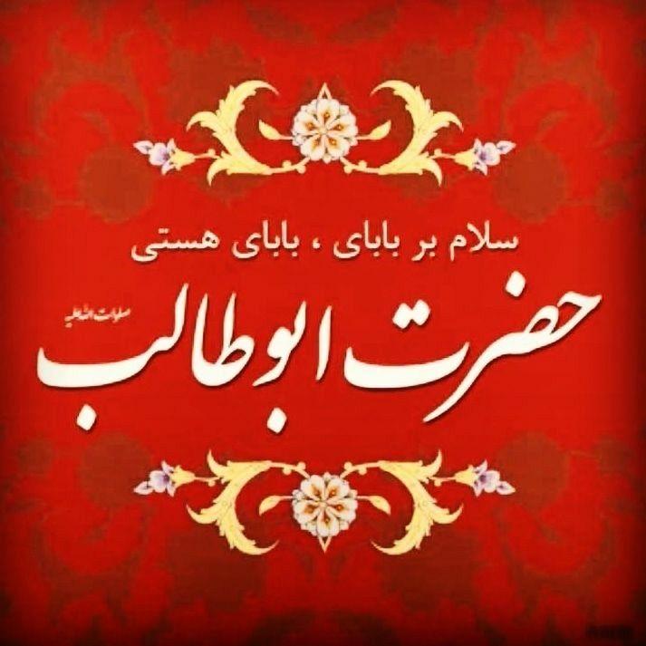 Desertrose شوق وشقى Arabic Quotes Arabic Love Quotes Islamic Quotes