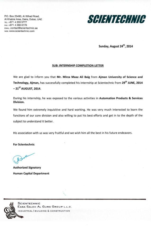 Internship Completion Letter Certificate Format