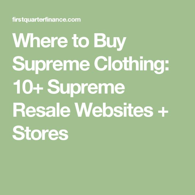 Where to Buy Supreme Clothing: 10+ Supreme Resale Websites + Stores