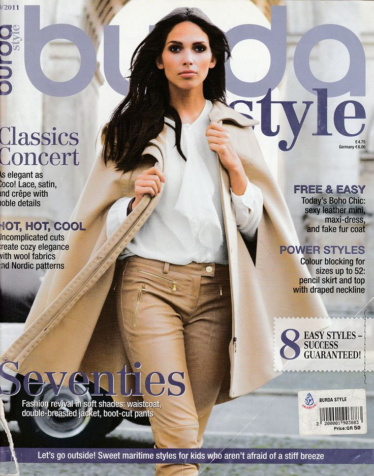 Burda Style Magazine October 2011 Issue in English / Factory Folded Uncut Patterns by EmeraldSewingChest on Etsy