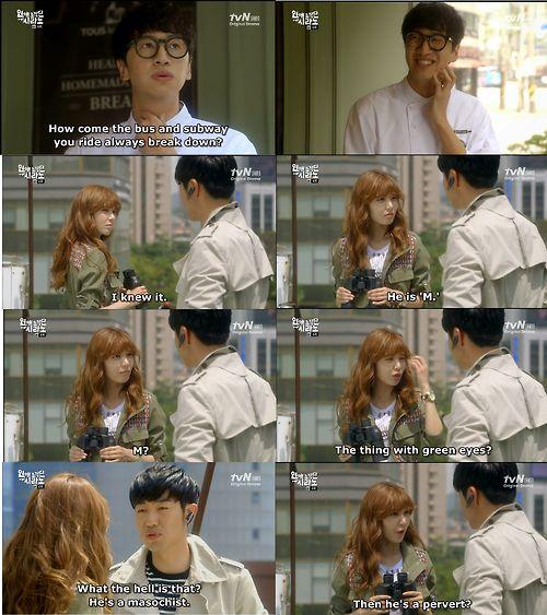 Lee kwang soo dating agency