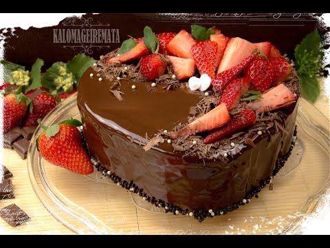 Αφράτη τούρτα σοκολάτα με φράουλες-Chocolate cake with strawberries - YouTube