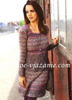 Четырехцветное узорное платье