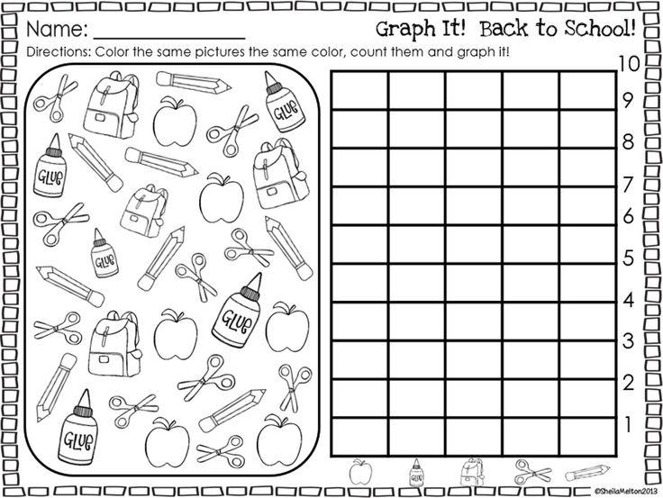 Graph It! Back to School FREEBIE!