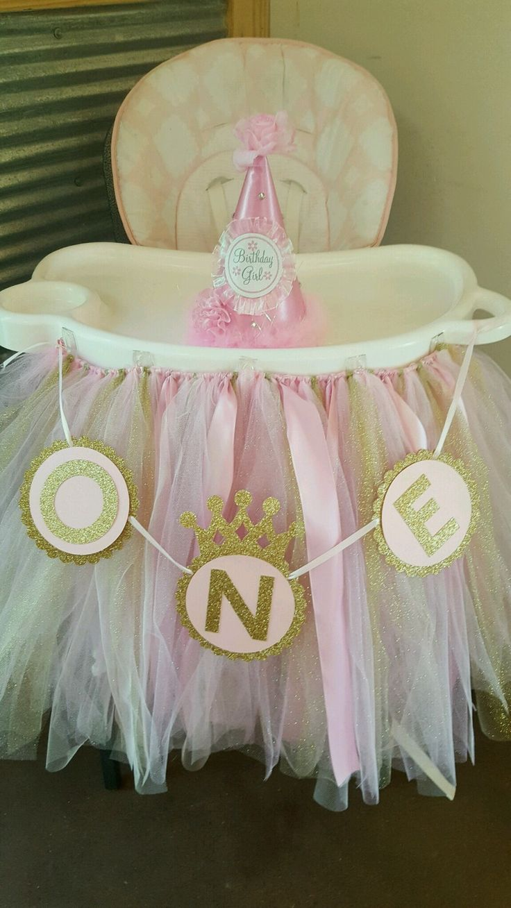 Pink & Gold High Chair Tutu Skirt