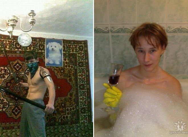Romantic Pictures from Russian Dating Sites// We also have these in the Southern U.S.A....