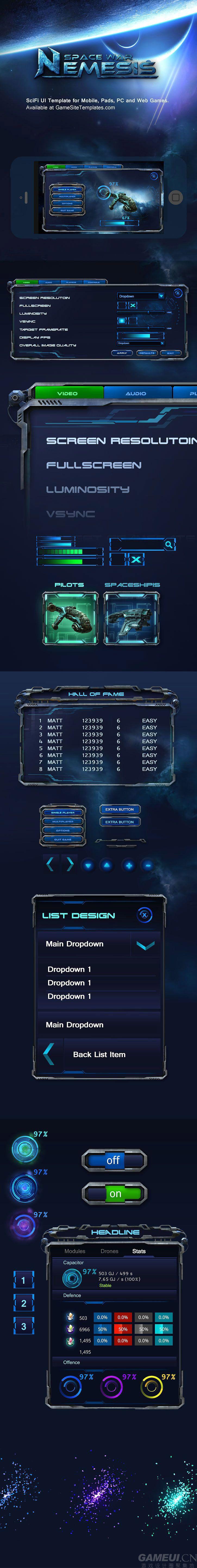 SpaceWar太空战争-科幻类游戏UI界面