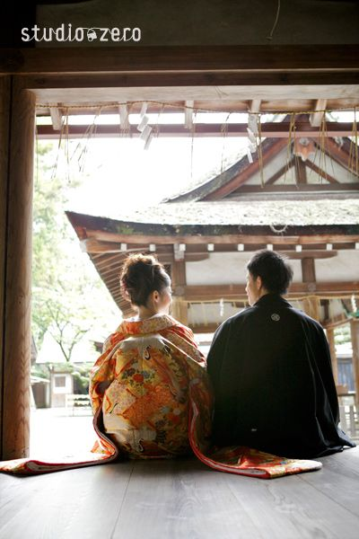 Oriental Wedding Photo
