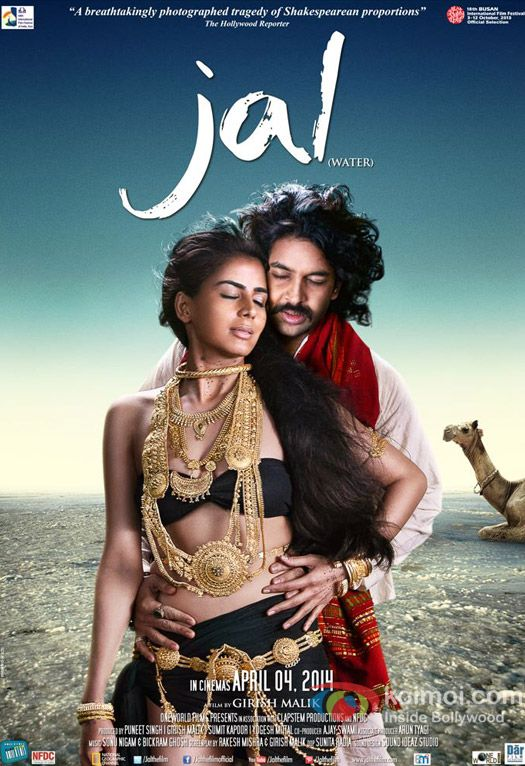 Jal Movie Review