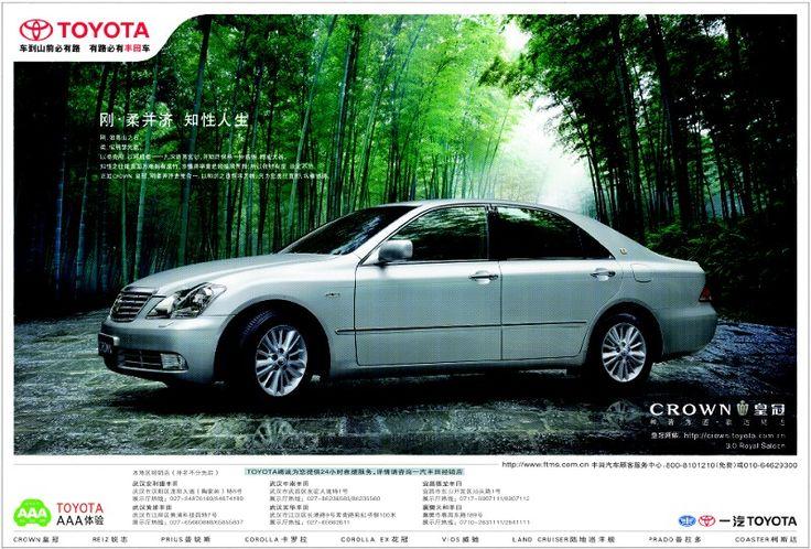 >>>汽车广告宣传图欣赏<<<_汽车吧_百度贴吧