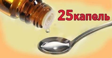 Это средство поможет вам навсегда избавиться от головной боли и улучшить кровообращение головного мозга! При плохом кровообращении и сужении сосудов головного мозга очень часто возникают головные боли. Это...