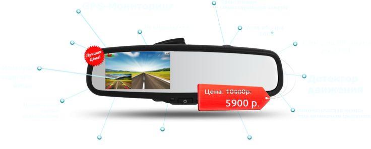Зеркало заднего вида с видеорегистратором «CAR DVR MIRROR»