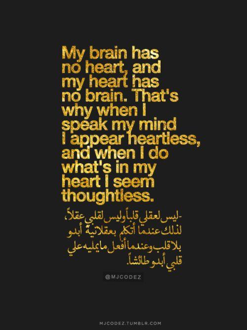 17 b sta id er om arabic love quotes p pinterest
