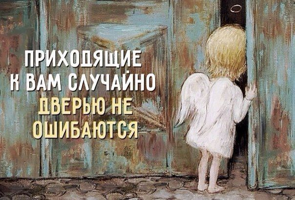 Христианская мудрость в притчах   ВКонтактi