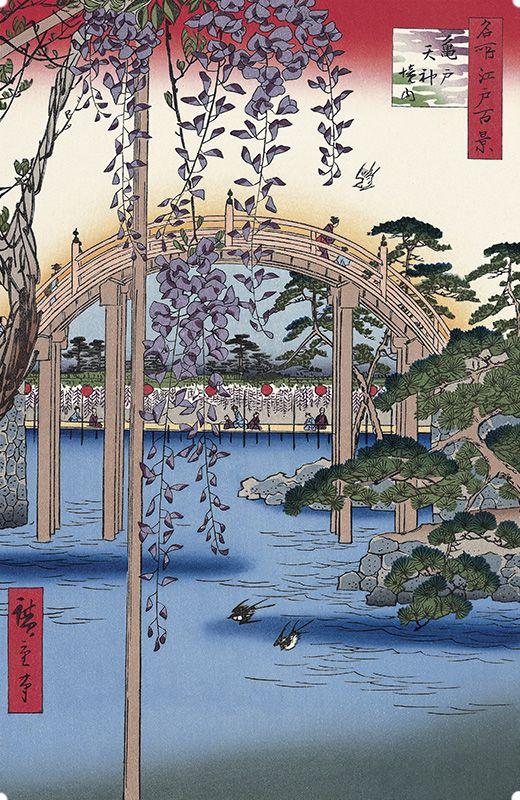 Hiroshige Utagawa/the series 100 Views of Famous place in Edo-Kameidotenjinkeidai 歌川広重 名所江戸百景  亀戸天神境内