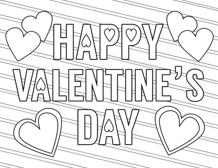 Valentine Day Coloring Pages In 2020 Printable Valentines