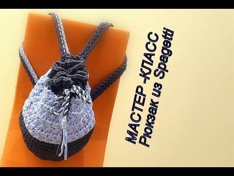 Рюкзак из трикотажной пряжи с жаккардовым узором. Вязание крючком. Backpack knitted of yarn - YouTube