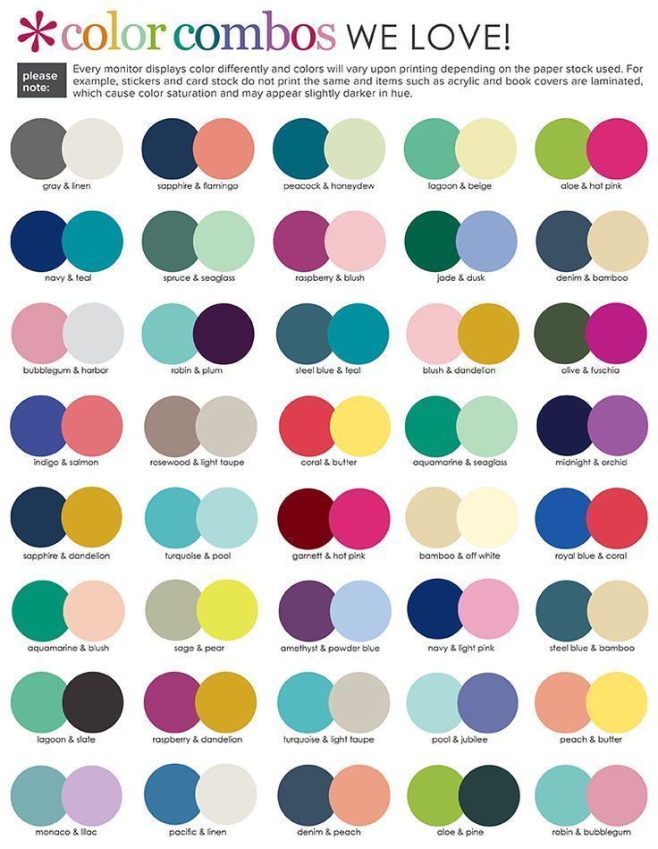 Résultat d'image pour les combinaisons de couleurs suggérées erin condren 2017