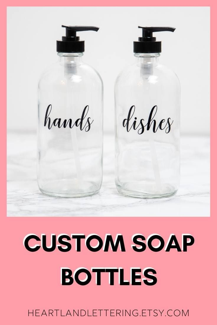 Clear Glass Soap Dispenser Hand Soap And Dish Soap Dispenser Etsy Dish Soap Dispenser Custom Soap Glass Soap Dispenser
