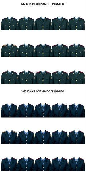 Шаблоны костюмов полицейской формы в фотошоп