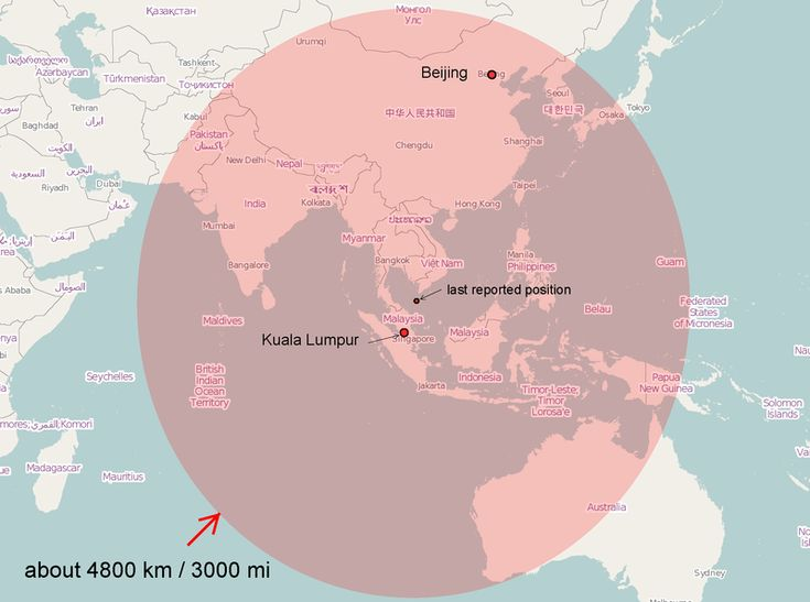 What Happened to Flight 370? - News - Bubblews