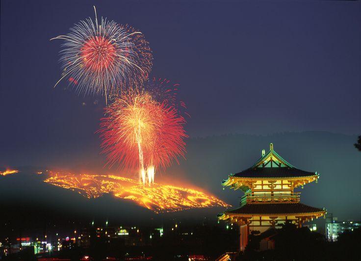 行事・イベント 奈良市観光協会公式ホームページ