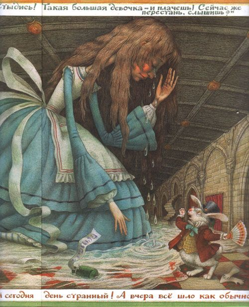 Alice In Wonderland Crying: 96 Best Cry Me A River Images On Pinterest