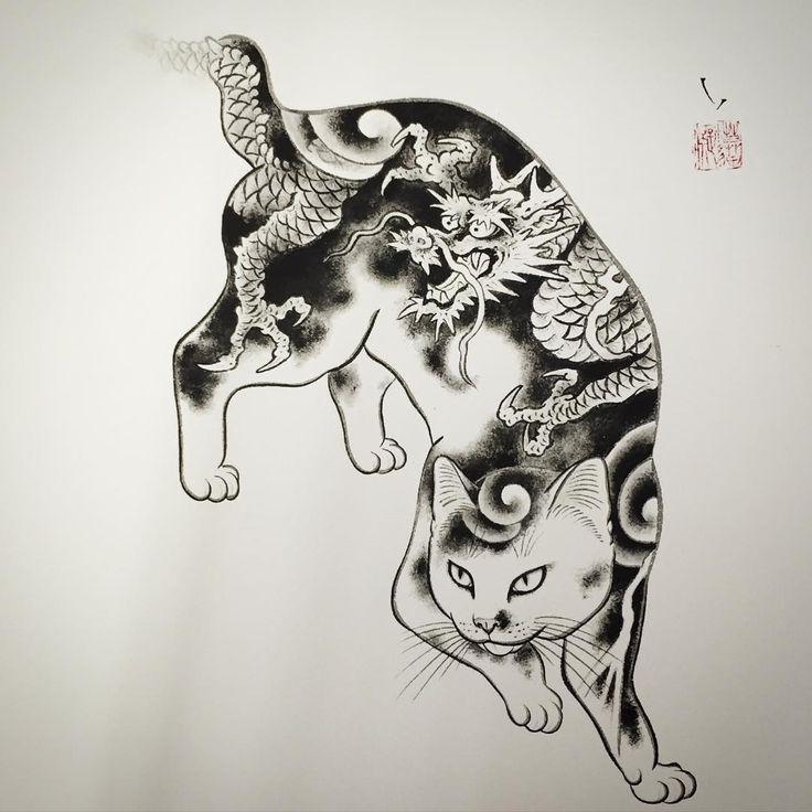 the 25 best japanese tattoos ideas on pinterest japanese tatto arm japanese tattoo designs. Black Bedroom Furniture Sets. Home Design Ideas
