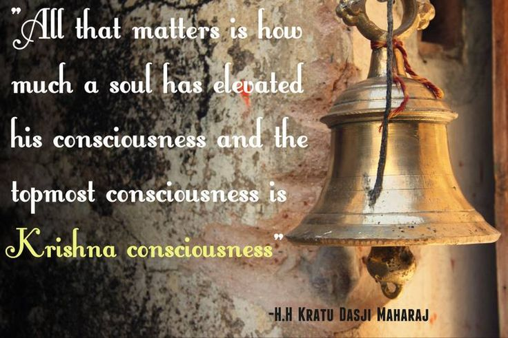 Top most consciousness  For full quote go to: http://quotes.iskcondesiretree.com/top-most-consciousness/  Subscribe to Hare Krishna Quotes: http://harekrishnaquotes.com/subscribe/