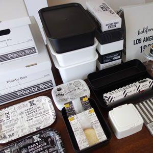 100均のセリアで販売している「ストレージケース」はサイズが全部で3種類。キッチンや洗面所、引き出しなど色んな場所で使用できます。白色ケースなので白黒インテリアとも相性バッチリ。セリアのストレージケースの使い方や活用法、収納アイデアをブログでレポートします!