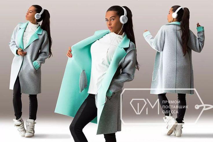 пальто из неопрена модные коллекции дизайнеров: 25 тыс изображений найдено в Яндекс.Картинках