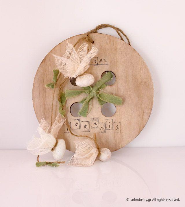 #artindustrygr #ChristeningFavors #PersonalizedFavors #Wooden #Syros #FavorsBoy #WoodenFavors