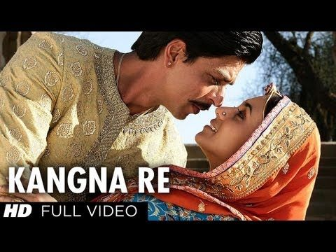 'Kangna Re' | Paheli | Rani mukherjee, Shahrukh Khan - YouTube