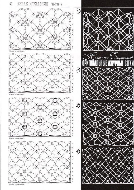 359 best crochet stitch patterns images on pinterest