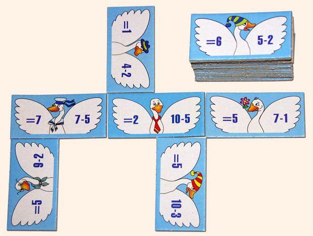 Вычитание. Серия Умное домино. Игра для детей от 5 лет. Материалы игры.