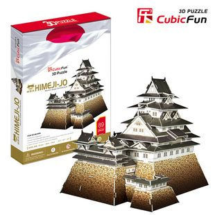 3D puzzle Japan Himeji-jo: http://www.goomart.net/products/candice-guo-newest-arrival-3d-puzzle-toy-cubicfun-paper-model-mc099h-japan-himeji-jo-1pc/ #Japan #HimejiJo #HimejiCastle #3DPuzzle