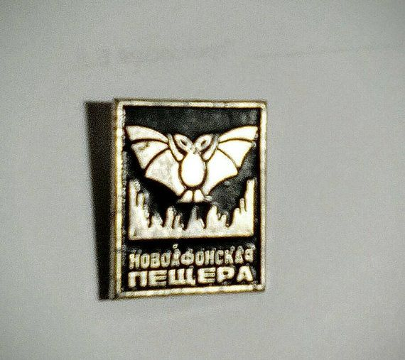 Bat Vintage USSR Badge Rare Soviet metal collectible by LucyMarket