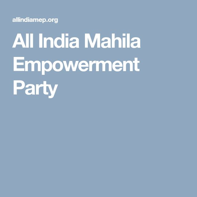 All India Mahila Empowerment Party  :TheAll India Mahila Empowerment Partyis anIndianpolitical party, launched on 12 November 2017. It is founded by Dr. Nowhera Shaik, an Indian woman entrepreneur and educationist, the CEO of the Heera Group of Companies.[1]Nowhera Shaik is the party's first National President. It works in different states across India, with national and district level committees. The motto of the party is Justice for Humanity