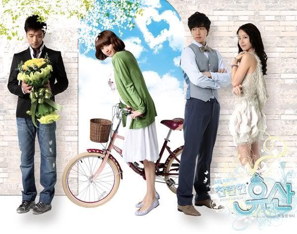 K-drama | Brilliant Legacy/Shining Inheritance (Korean Drama TV Series)