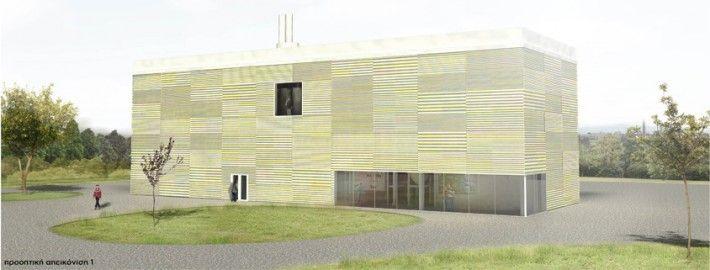 Πρόταση 185042 για τον Αρχιτεκτονικό Σχεδιασμό κτιριακού οργανισμού που θα στεγάσει Μονάδα Παραγωγής Ηλεκτρικής Ενέργειας ισχύος 1Mw από Φυτική Βιομάζα (Woodchip), ενόψει της έναρξης υλοποίησης εγκατάστασης Μονάδων 1Mw από την Dos Energy .