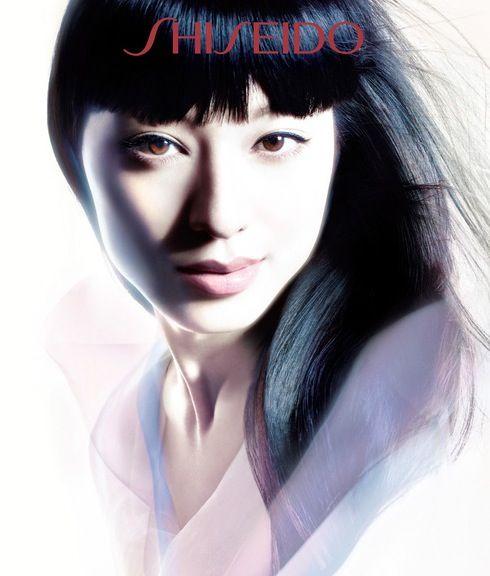 Brand Space: Shiseido; layering