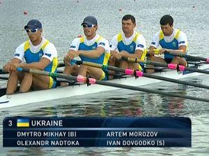 На ЧМ по академической гребле украинцы выиграли золото